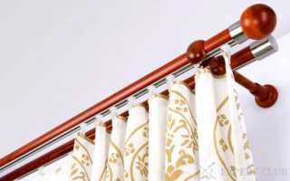 Двухрядный карниз для штор – надежная опора для штор и украшение комнаты