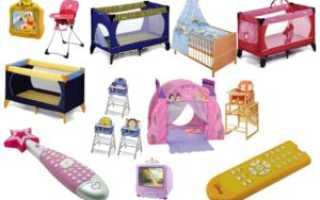 Интернет — магазин детских товаров
