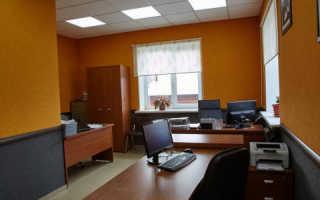 14 Преимущества и недостатки работы в офисе
