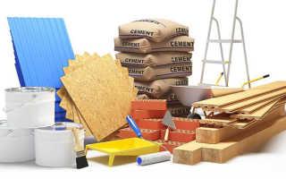 Комплексные поставки строительных материалов