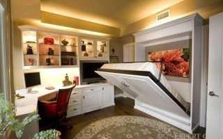 Убирающаяся кровать – решение проблемы нехватки квадратных метров