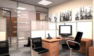 В офисе – как дома