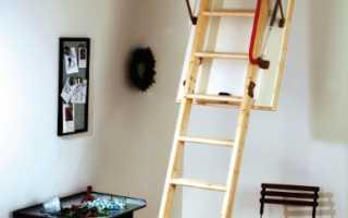 Преимущества чердачных лестниц