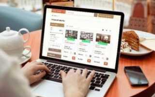 Преимущества интернет — магазина мебели