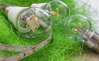 Каковы преимущества светодиодного освещения ленты