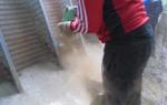 Полимер цементно бетонные полы