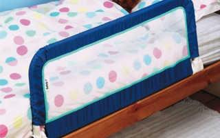 Ограничитель для кровати – взрослым и детям