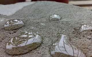 (Русский) Добавки в бетон