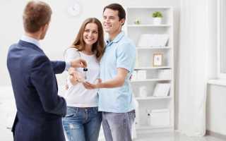 Преимущества покупки недвижимости через агентство