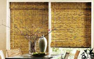 Бамбуковые шторы – натуральные материалы не теряют популярности