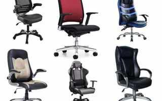 (Русский) Как правильно выбрать компьютерное кресло?