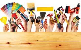 Где приобретать материалы для ремонта?
